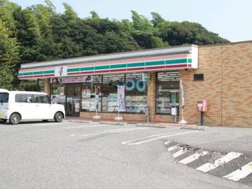 セブン-イレブン下関球場前店の画像1