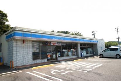 ローソン 下関蒲生野店の画像1