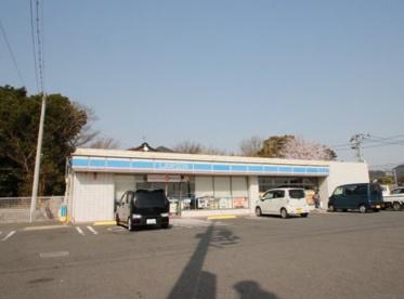 ローソン 下関蒲生野店の画像2