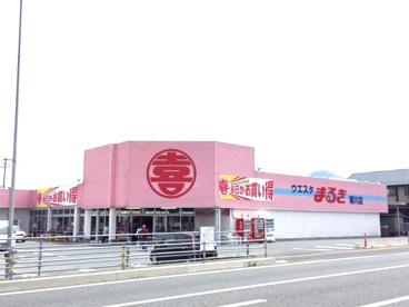 ウエスタまるき菊川店の画像1