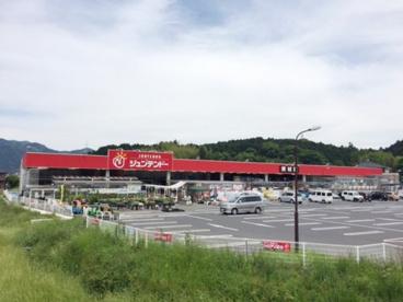 ジュンテンドー 菊川店の画像1