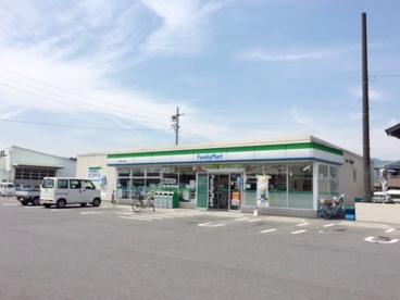 ファミリーマート下関菊川下岡枝店の画像1