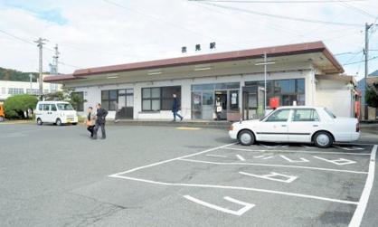 吉見駅の画像1