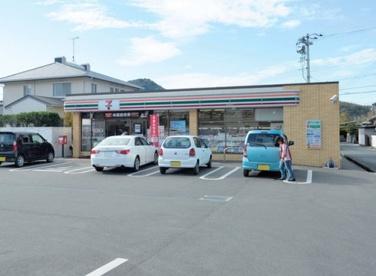 セブン-イレブン 下関吉見店の画像1