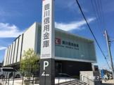 豊川信用金庫岡崎支店