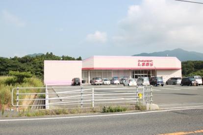 ファッションセンターしまむら豊浦店の画像1