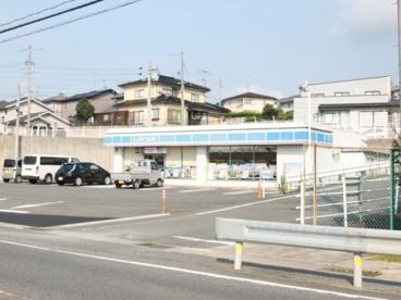 ローソン 下関豊洋台新町店の画像1