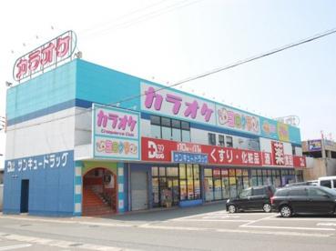 コロッケ倶楽部 下関武久店の画像1