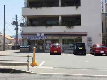 セブン-イレブン下関山の田店の画像1