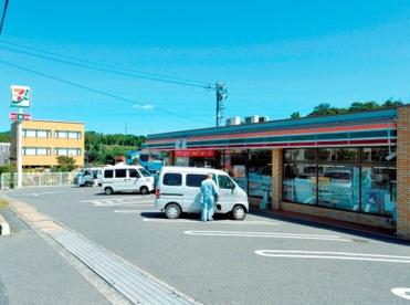 セブン-イレブン 下関武久店の画像1