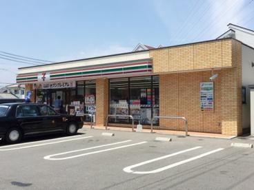 セブン-イレブン 下関稗田南町店の画像1