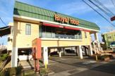 ロイヤルホスト 山の田店