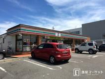 セブン-イレブン岡崎竜美西店