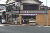 セブン-イレブン 下関東駅店