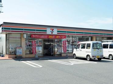 セブン-イレブン下関幡生店の画像1