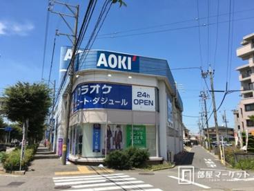 AOKI 岡崎南店の画像1