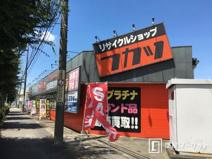 フカツ戸崎店