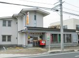 下関幡生郵便局