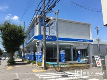 ネッツトヨタ愛知 プラザ岡崎南の画像1