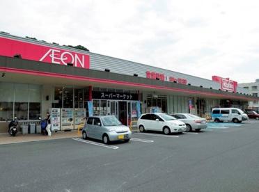 マックスバリュ宮田町店の画像1