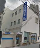 大阪信用金庫 生野支店