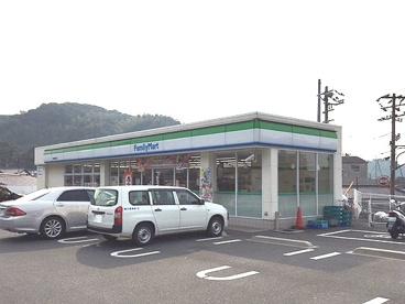 ファミリーマート下関彦島迫町店の画像1
