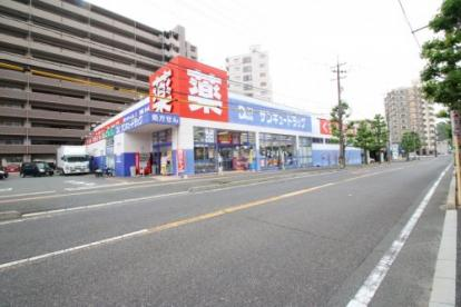 サンキュードラッグ 上田中町薬局(ドラッグストア部門)の画像1
