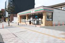 セブン-イレブン 下関市役所前店