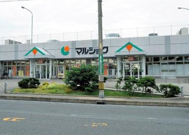マルショク 塩浜店の画像1