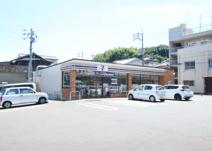 セブン‐イレブン 下関上田中店
