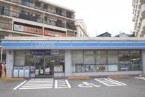 ローソン 下関丸山町店