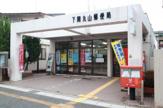 下関丸山郵便局