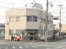下関塩浜郵便局