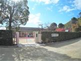八幡保育園