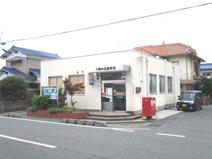 下関杉田郵便局
