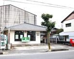 下関本村三郵便局