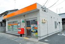 下関武久郵便局