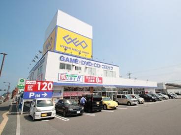 ゲオ下関大坪店の画像1