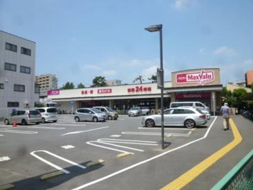 マックスバリュエクスプレス市川店の画像1