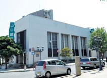 山口銀行 唐戸支店
