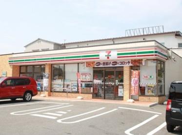 セブン-イレブン 下関汐入店の画像1