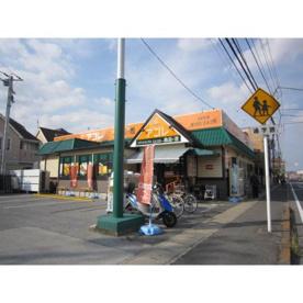 アコレ伊勢宿店の画像1