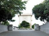 下関市立玄洋中学校