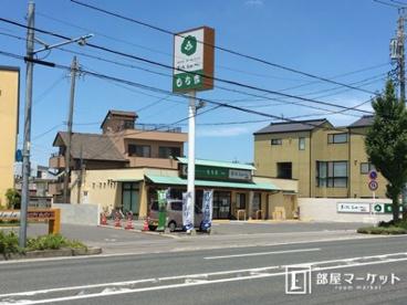 もち吉岡崎店の画像1