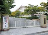 下関市立向井小学校