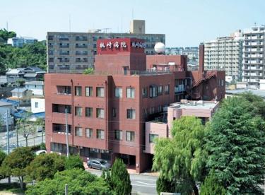 医療法人 桃崎病院の画像1