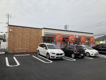 サンキュードラッグ 新下関店の画像1