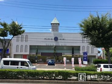 メガネの三城岡崎店の画像1