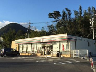 セブン-イレブン 下関田倉店の画像1