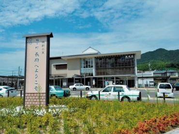 長府駅の画像1